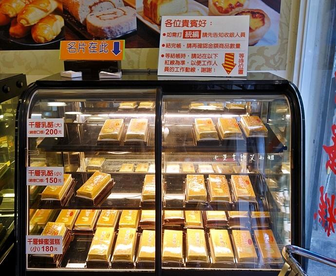 6 板橋小潘蛋糕坊 鳳梨酥 鳳黃酥 蛋糕