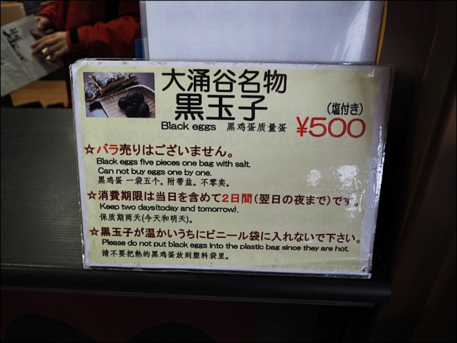 P2242514