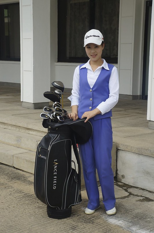 Pyongyang Golf Course