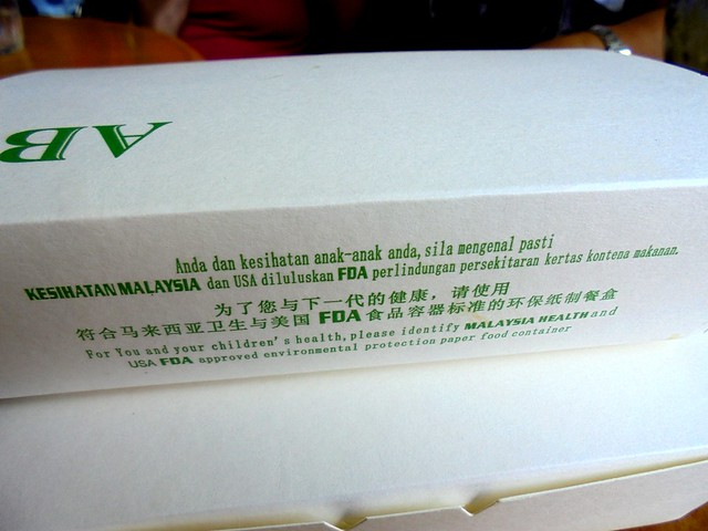 Disposable cardboard boxes