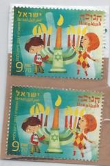 1174094809  Israel Jewish Stamp