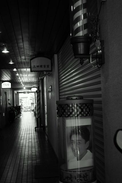 常磐線沿い、東日暮里 - Higashi-Nippori Tokyo, 17 Mar 2015. 086