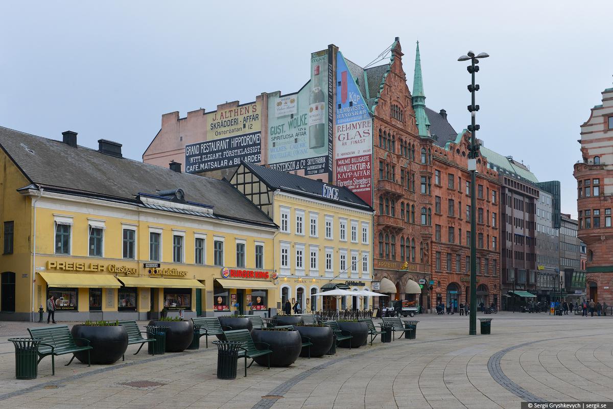 Malmo_Sweden_Rosengard_Skane-33