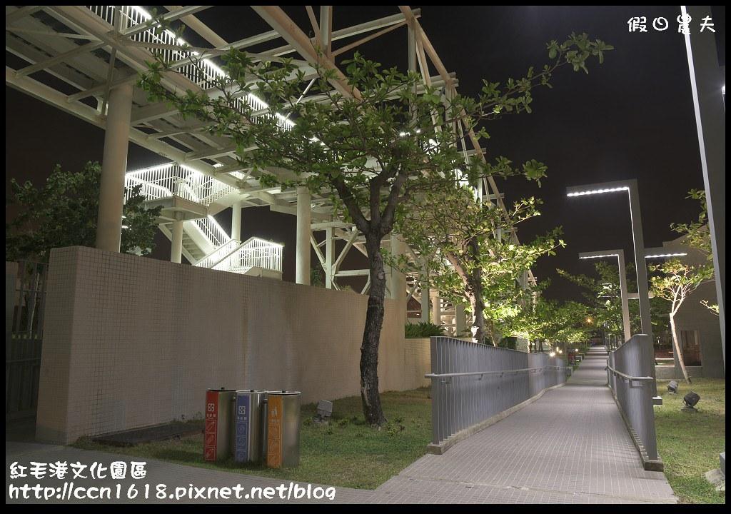 紅毛港文化園區DSC_1726