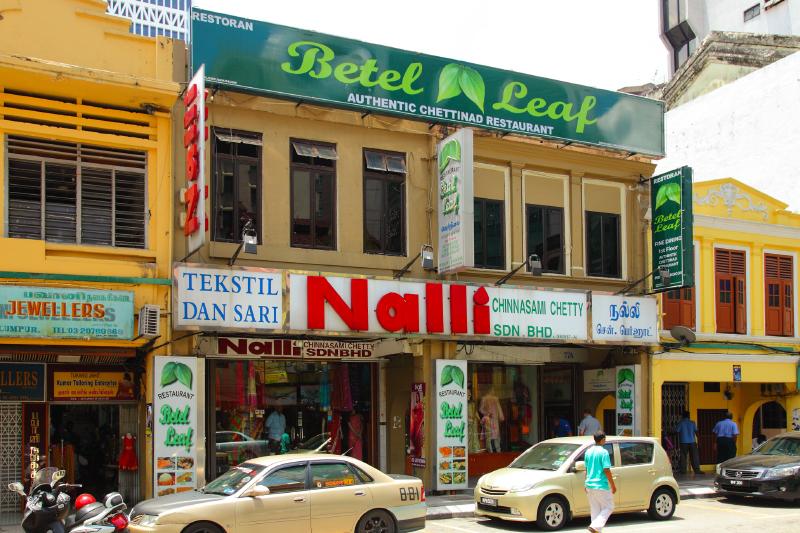 Betel-Leaf-Lebuh-Ampang-KL