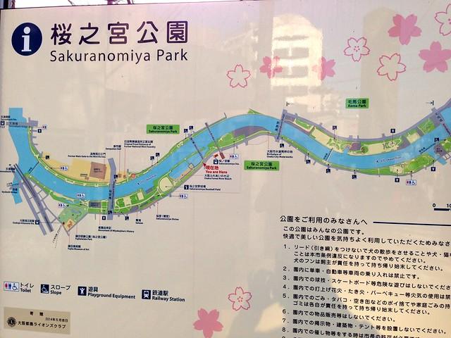 Sakuranomiya Park map