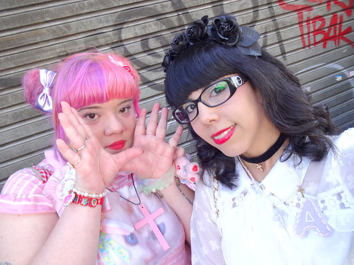 Rock Me Japan 1st Meet Up