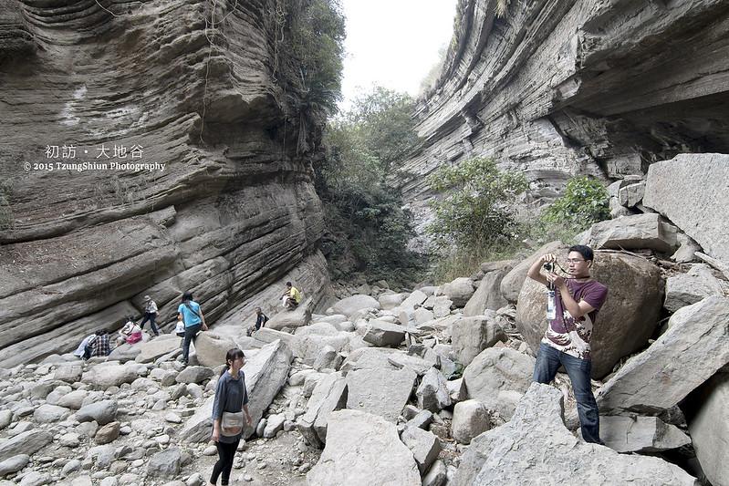 南化 初訪大地谷