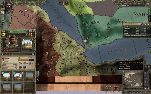Aden para el califato