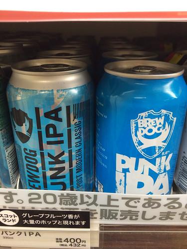PUNK IPA の缶のデザインが変わった