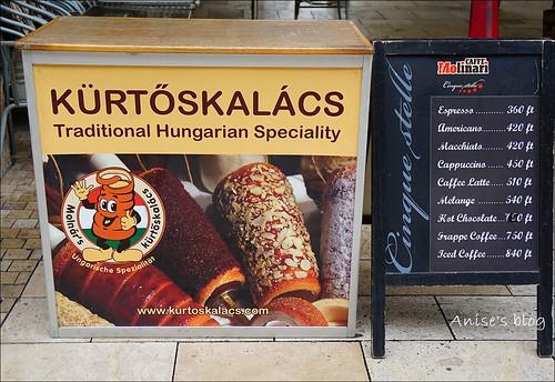 匈牙利煙囪捲Kurtoskalacs_007
