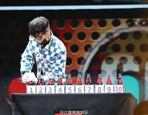 BIGBANG FM Guangzhou Day 2 2016-07-08 (73)