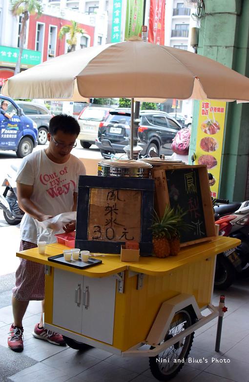 台中火車站飲料自由路鳳梨冰05