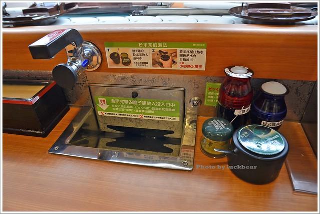 藏壽司松江南京店006-DSC_6185
