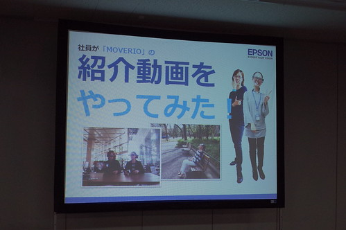 EPSON MOVERIO BT-200 34