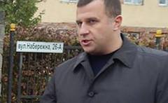Вадим Торчинюк