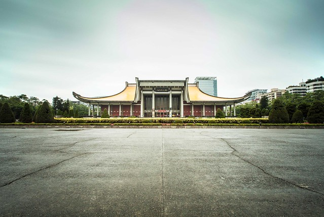 Dr. Sun Yat-sen Memorial Hall in Taipei