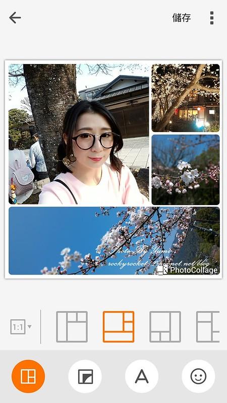 Screenshot_2015-04-05-12-35-05