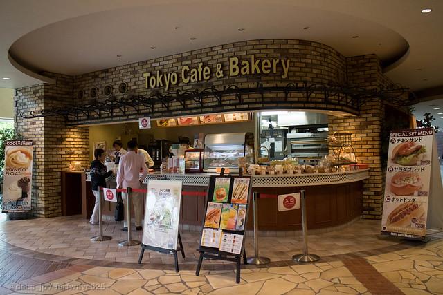 20150425 トーキョーカフェ&ベーカリー / Tokyo Cafe & Bakery
