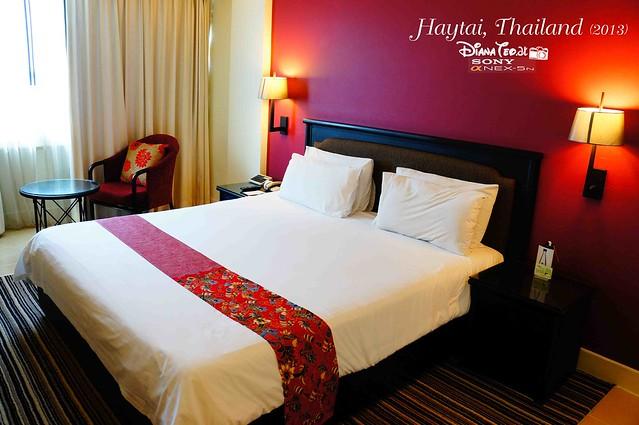 Thailand, Hatyai 02 - Centara Hotel Hat Yai