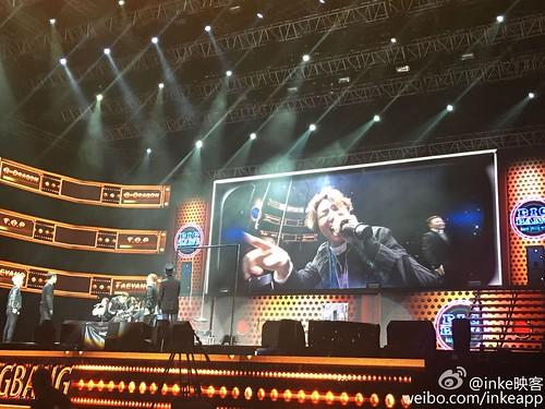 Big Bang - Made V.I.P Tour - Changsha - 26mar2016 - inkeapp - 21