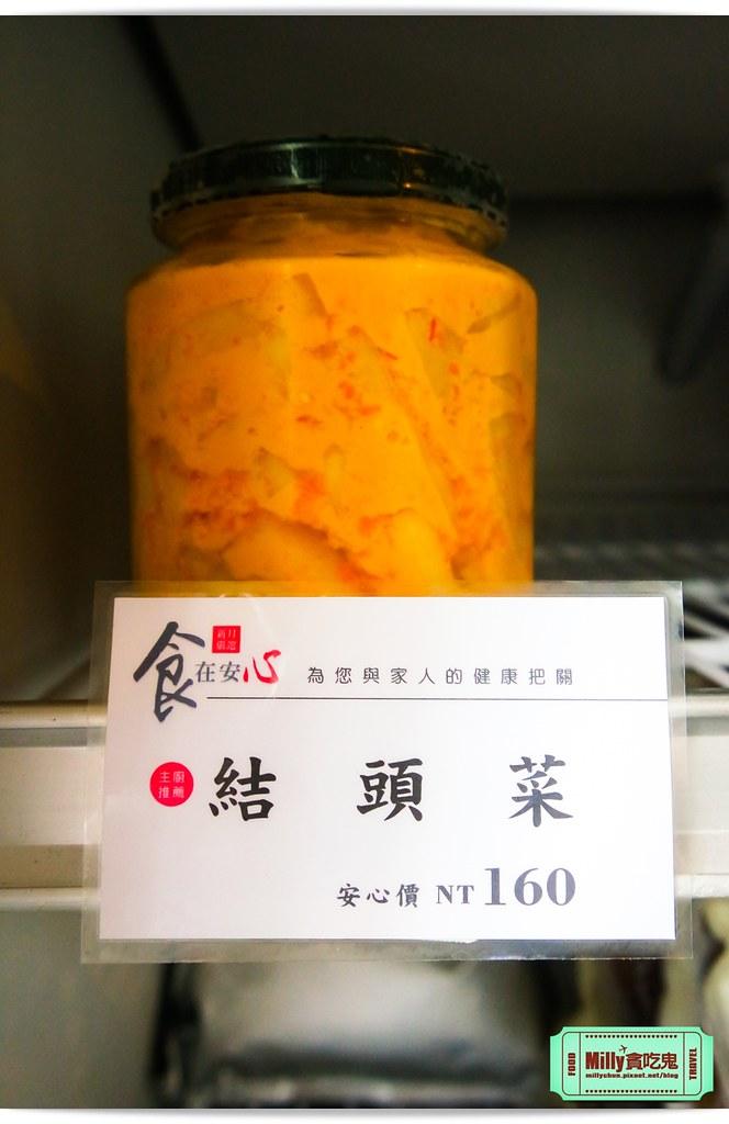 新月梧桐 京華煙雲 0083