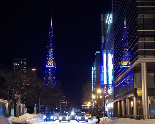 Sapporo Television Tower