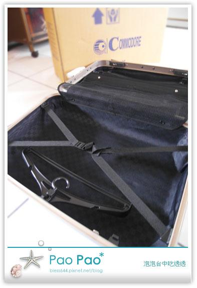 Commodore美麗華硬殼旅行箱