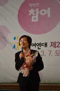20150307_21차정기총회 (39)