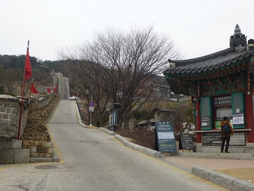Co-Suwon-Forteresse (8)