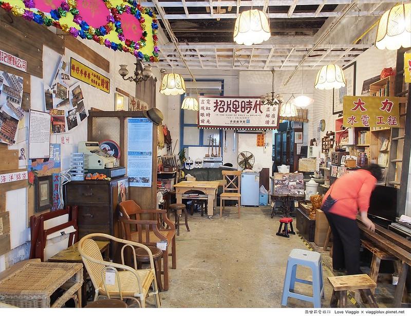【香港 Hong Kong】星巴克冰室角落 灣仔藍屋 探訪復古懷舊老香港建築 @薇樂莉 ♥ Love Viaggio 微旅行