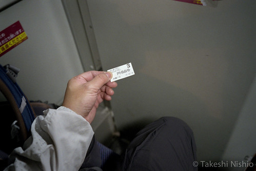 整理券 / numbered ticket