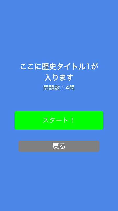 iOS Simulator Screen Shot 2015.04.10 1.38.29
