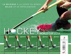 09 Hockey zfeuille