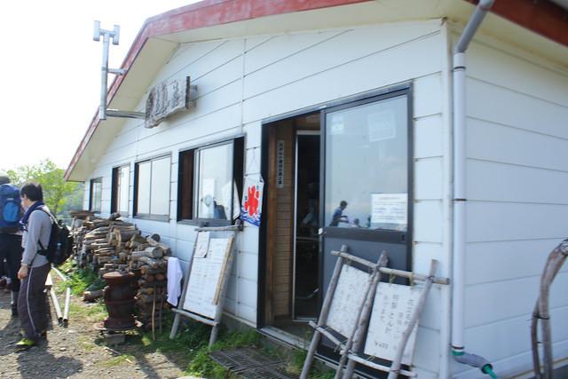 2014-05-24_00324_鍋割山.jpg