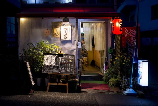 Ramen Shop in Rokko Area