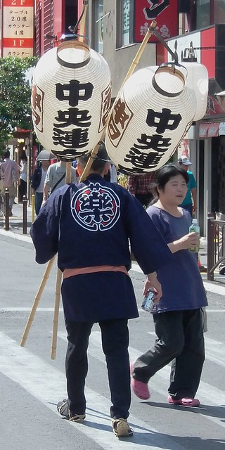 Photo:#1812 man taking lanterns home By Nemo's great uncle