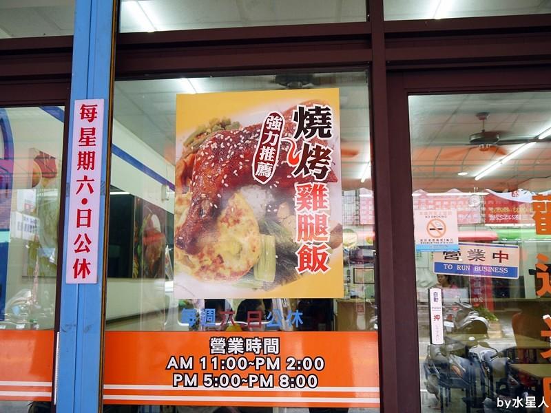 27964137004 477972a7da b - 台中西屯| 雅客燒烤快餐,好吃的70元燒烤雞腿/酥炸雞腿便當,任選4種配菜