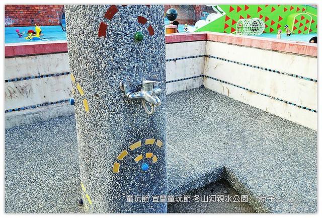 童玩節 宜蘭童玩節 冬山河親水公園 72