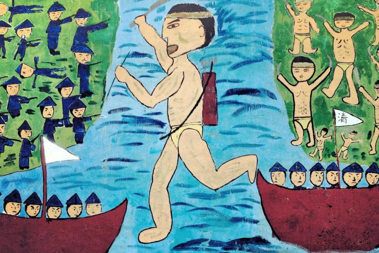 部落旅遊、部落觀光