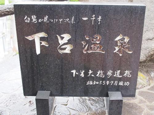 2015gw17