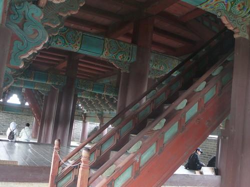 Co-Suwon-Forteresse (94)