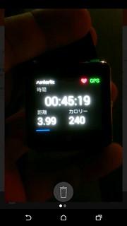 Screenshot 写真詳細