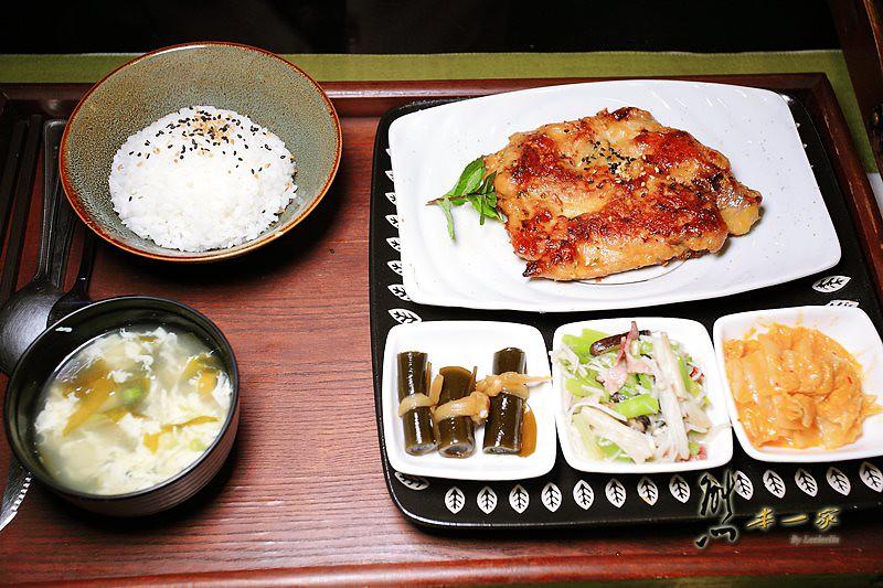 苗栗南庄景觀餐廳|幸福綠光餐廳