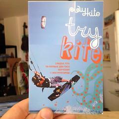 www.playkite.com