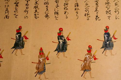7-008452-150301-HMNS-Samurai