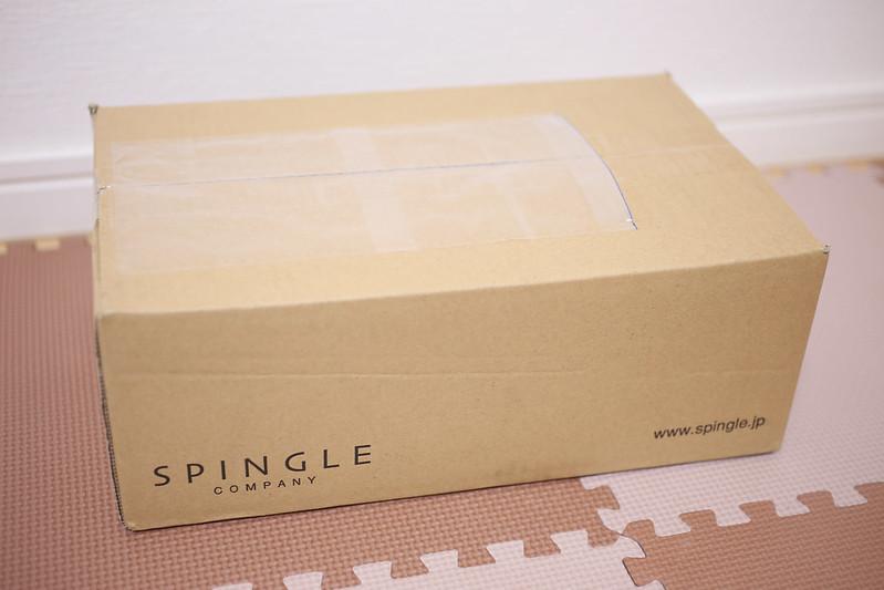 SPINGLE_carp-1