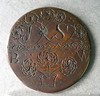 Back of a copper alloy love token