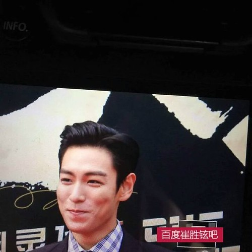 TOP Press Conference OUT OF CONTROL Shanghai 2016-06-14 (13)