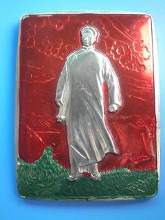 Chairman Mao to Anyuan 毛主席去安源